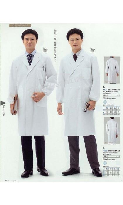 医生制服款式