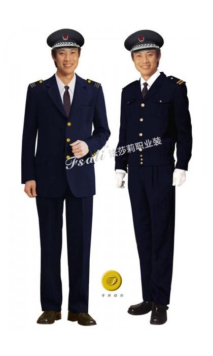 时尚男士公交制服西服