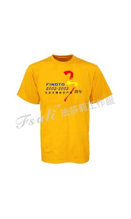 最便宜T恤文化衫