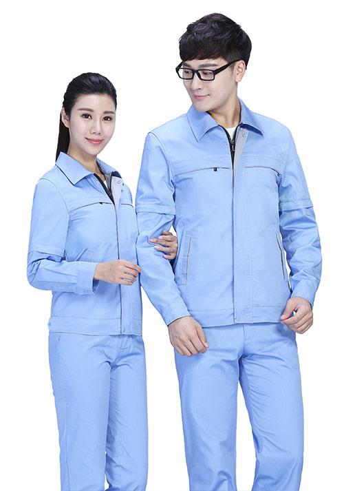 北京那里有定做工作服1