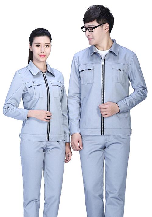 定做工作服应该怎样选择款式及面料呢?