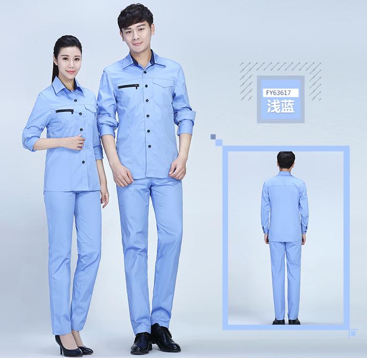 银灰色夏季长袖工服FY636