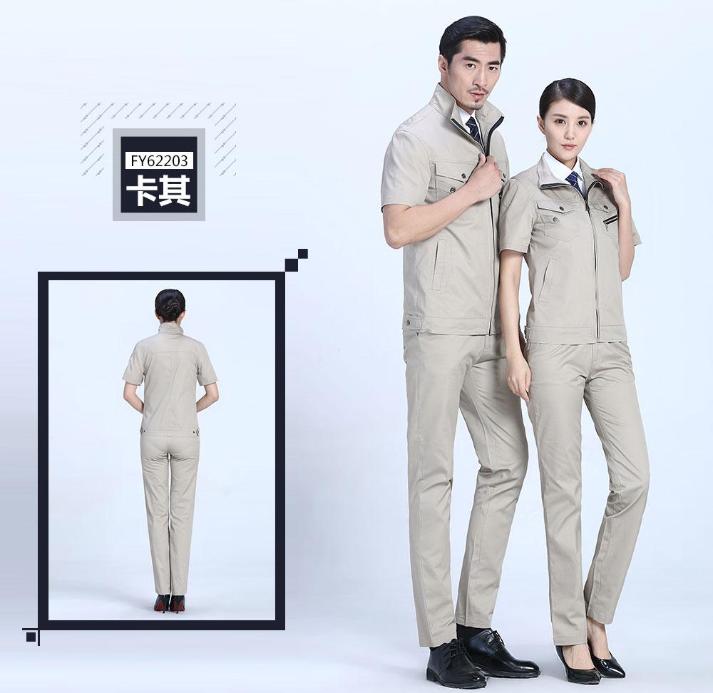 哈青色商务夏季涤棉细斜短袖工作服FY622