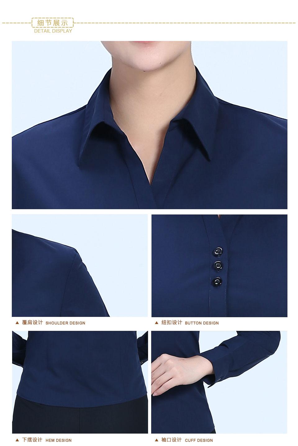 衬衫藏蓝女藏蓝V领长袖衬衫
