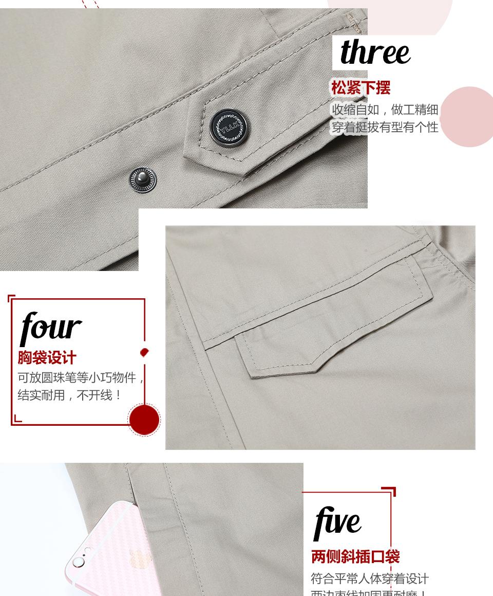 新款银灰色FY628夏季短袖工作服