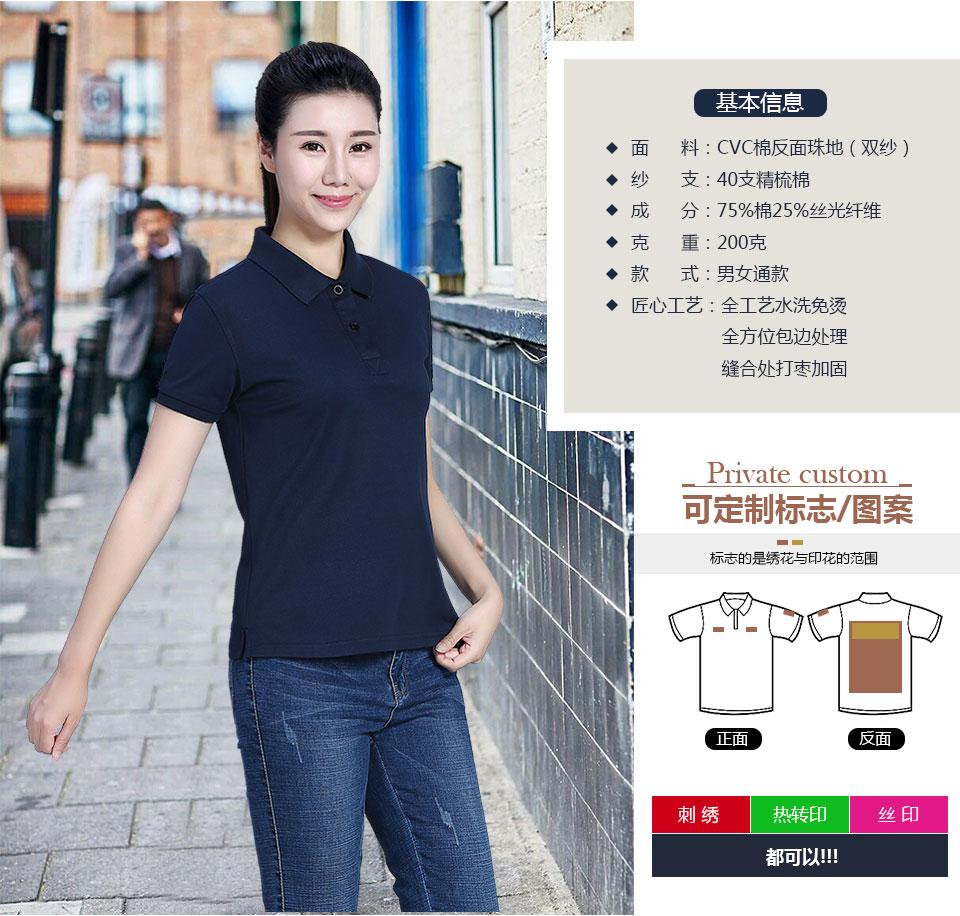 怎么设计文化衫,设计文化衫选择印花图案时要注意哪些