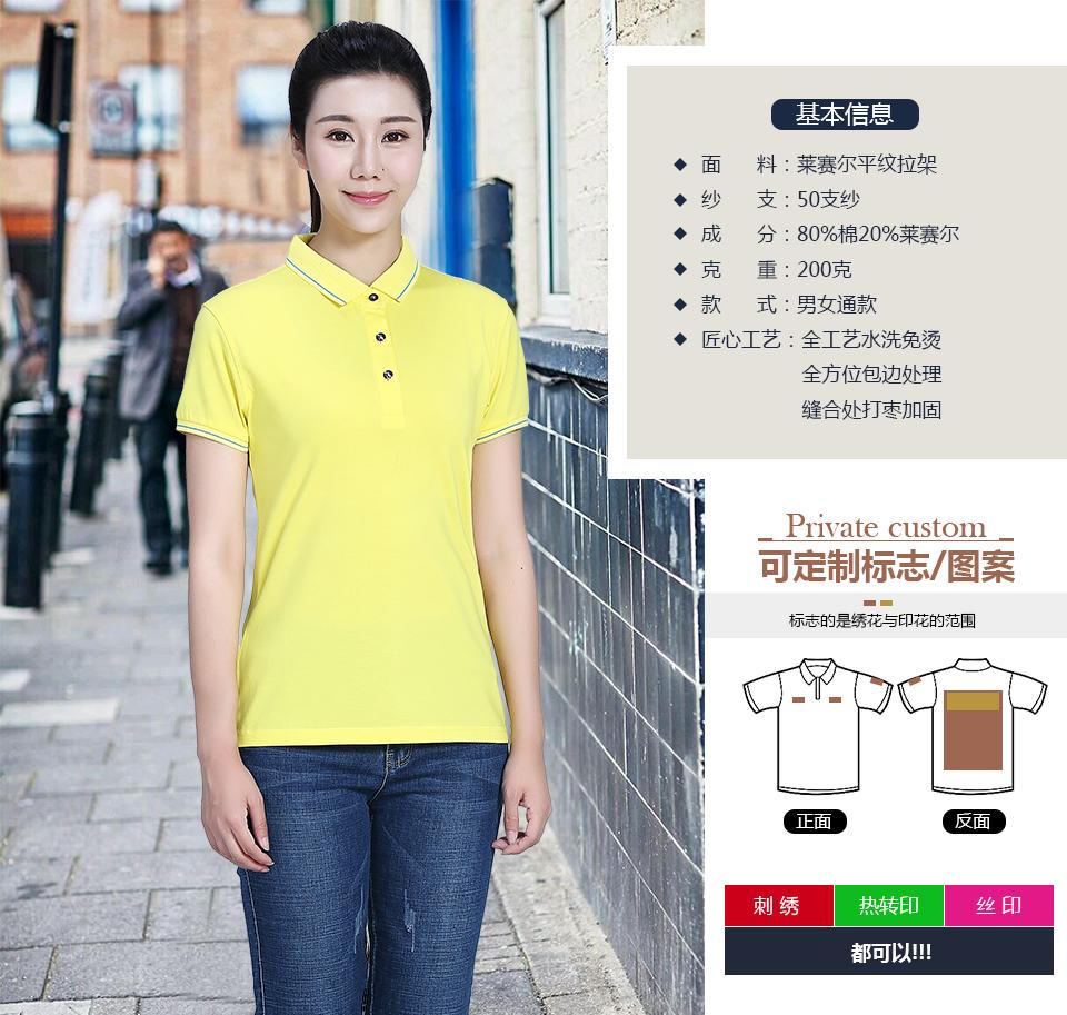 广告衫面料选哪种比较好?广告衫定制有哪些面料可选?