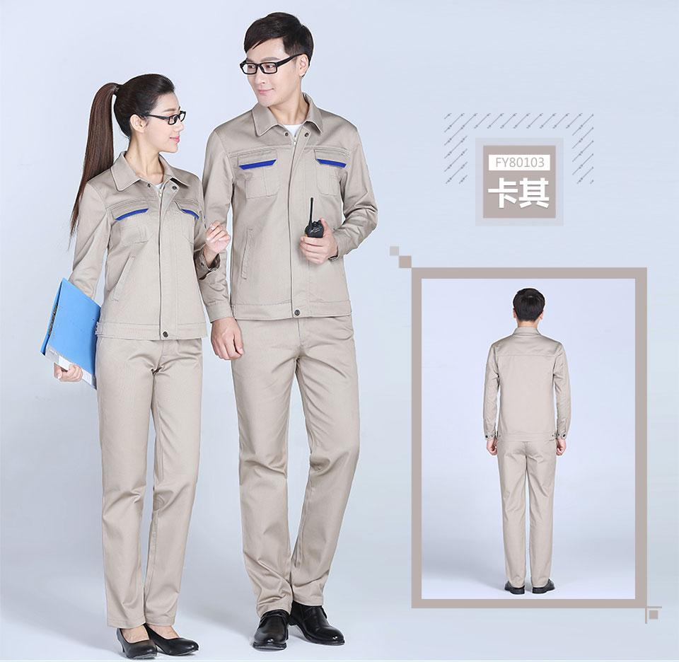 企业如何定做工作服才能让职员喜欢穿?
